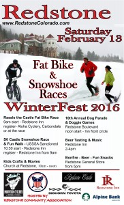 Redstone WinterFest @ Redstone Inn |  |  |